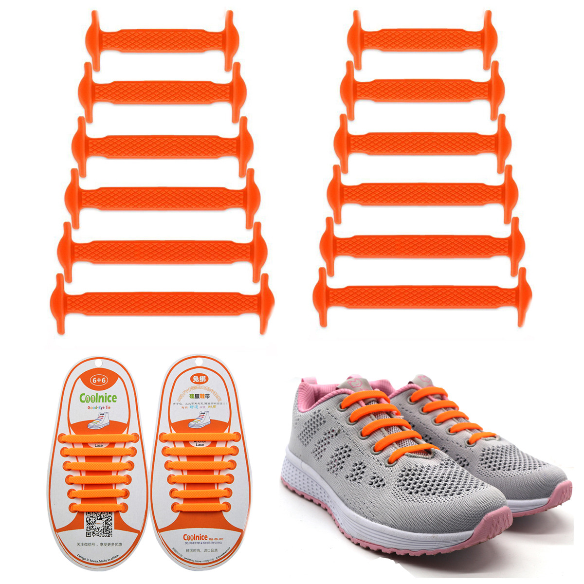 Coolnice No Tie Shoelaces for Kids and Adults (1 Pair Kids Size Orange)